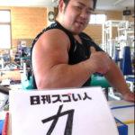 腕相撲世界チャンピオン金井さんって?ヤシガニと握力対決の行方!