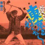 【30代にウケる】カラオケで盛り上がるネタ曲を集めました!
